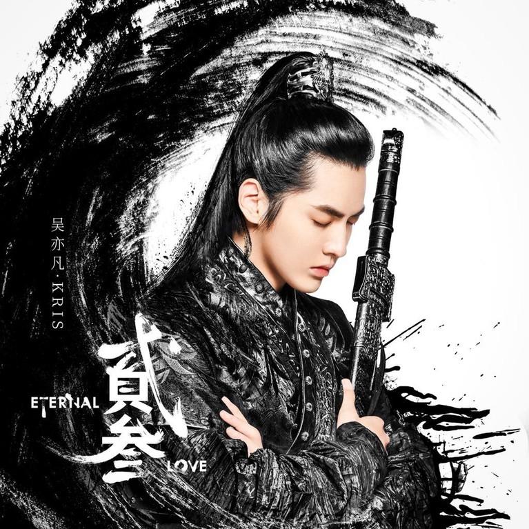 Kris Wu berperan sebagai Pangeran Kui atau Li Shu Bai yang dikutuk dalam serial terbarunya yang berjudul The Golden Hairpin.
