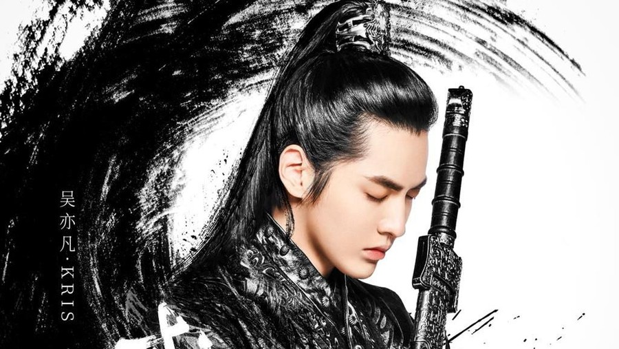 Lirik Lagu Eternal Love - Kris Wu