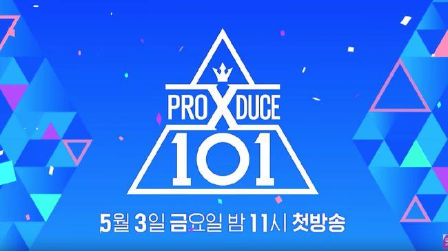 Polisi Korea menyebut salah satu petinggi acara 'Produce X 101' mengaku telah memanipulasi hasil akhir dua musim, Produce 48 dan Produce X 101.