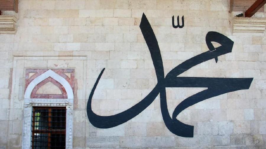 Khaizuran, Tokoh di Balik Peringatan Maulid Nabi Muhammad SAW