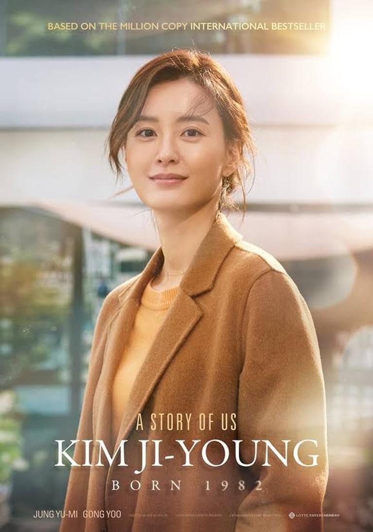Butuh film drama dengan alur cerita tak menye-menye, cobalah tonton Kim Ji-young Born 1982.