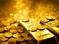 Pemerintah Bakal Buat 'Bank Emas'