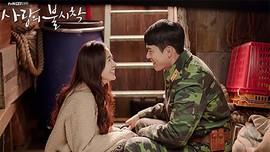 Playlist Soundtrack Drama Korea Hit 2020