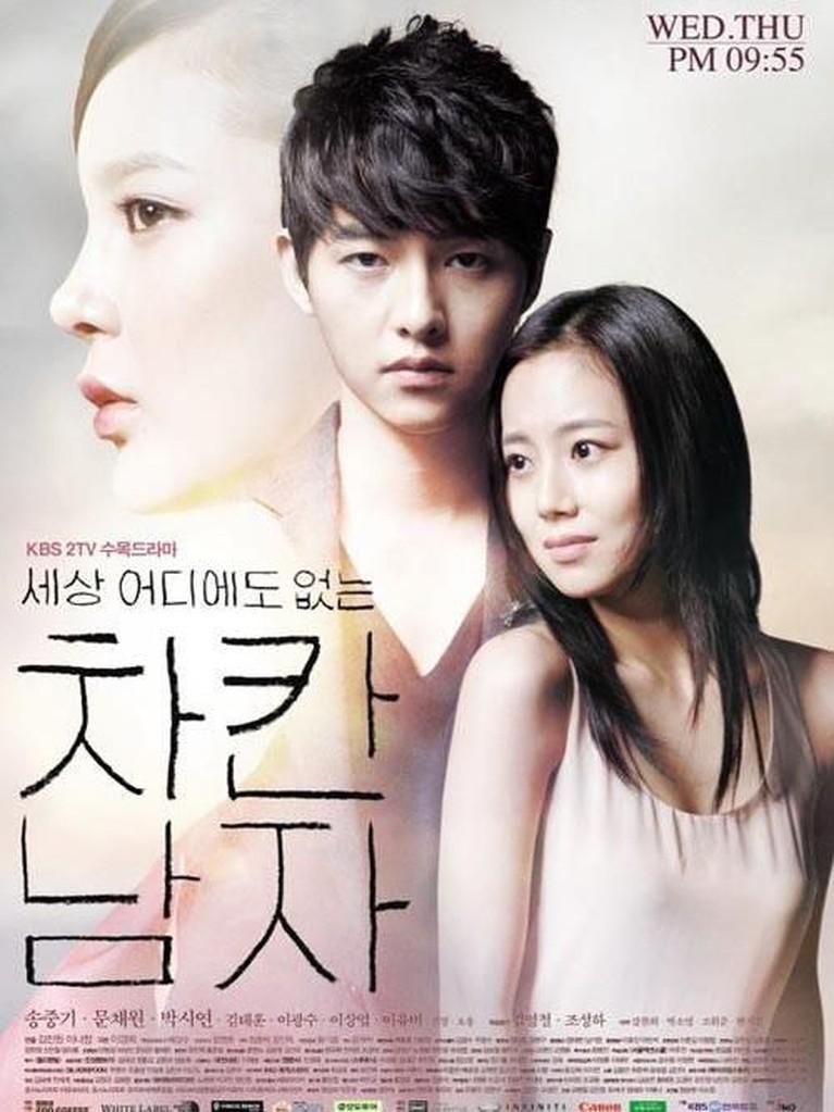 Enam drama Korea tentang cinta berikut ini berhasil bikin penontonnya berderai air mata. Ada drama apa saja?