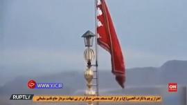 VIDEO: Jenderal Qassem Soleimani Tewas, Bendera Merah Dikibar