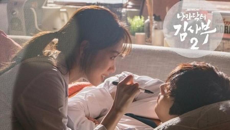 Lirik Lagu I'm Loving You - Baekhyun EXO
