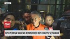 VIDEO: KPK Kembali Periksa Wahyu Setiawan