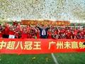 Liga China 2020 Ditunda Efek Virus Corona