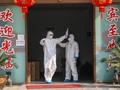China Respons Tuduhan Trump soal Pembunuhan Massal Corona