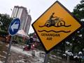BNPB Sebut Banjir Rendam 23 Kecamatan di DKI, Jaktim Terparah
