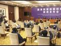 VIDEO: China Beberkan Laporan Terbaru Virus Corona Hari Ini
