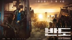 Train to Busan 2, Peninsula Masuk Film Hasil Seleksi Cannes