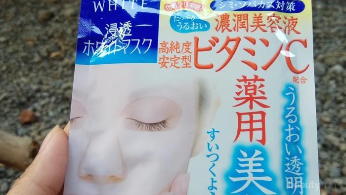 [FORUM] pentingnya mengetahui jenis undertone kulit kita