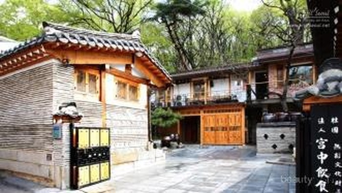 Sensasi Wisata Kuliner Kerajaan Korea di Institute of Korean Royal Cuisine