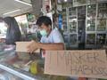 Pemerintah Akan Tambah Produksi 480 Ribu Tablet Antivirus