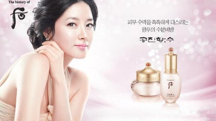 The History Of Whoo, Brand Premium Asal Korea