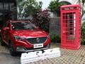 Alasan MG Berani Luncurkan Mobil Kedua di Indonesia