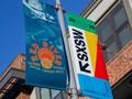 Pembatalan Tak Ditanggung Asuransi, Penyelenggara SXSW Merugi