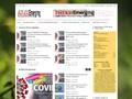 Netizen Cibir Situs Kemenkes 'Lemot' soal Virus Corona