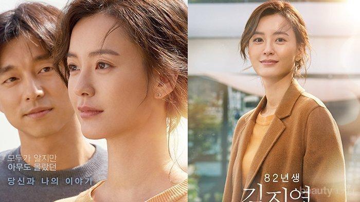 Tayang Bulan Oktober 2019, Ini Fakta Menarik Film Korea 'Kim Ji Young: Born 1982'