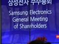 VIDEO: Pandemi Corona, Samsung Gelar RUPS Dihadiri 400 Orang