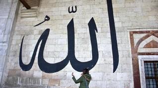 Kisah Isra Miraj, Perjalanan Nabi Muhammad ke Langit ke-Tujuh