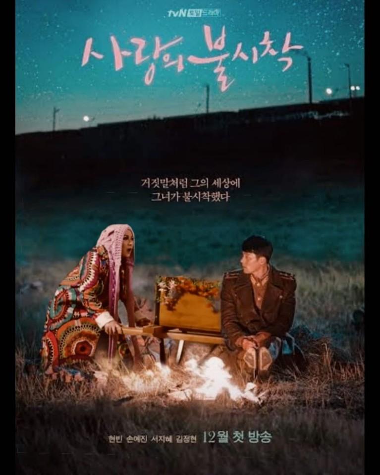 Melly Goeslaw dan Tata Janeeta membuat heboh warganet karena berbalasan foto editan dengan aktor tampan Korea, Hyun Bin,