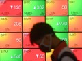 IHSG Ditutup Merah di Level 5.058 pada Rabu 16 September