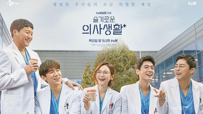 Tayang Perdana dengan Rating Bagus, Ini 4 Hal Menarik dari K-Drama 'Hospital Playlist'