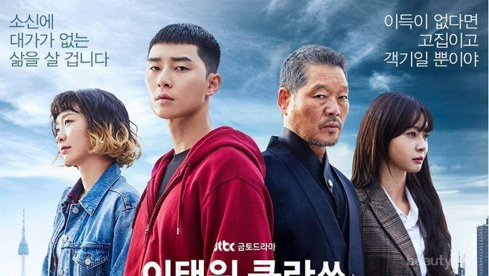 Fakta Menarik Tentang Drama Itaewon Class yang Wajib Kamu Tahu
