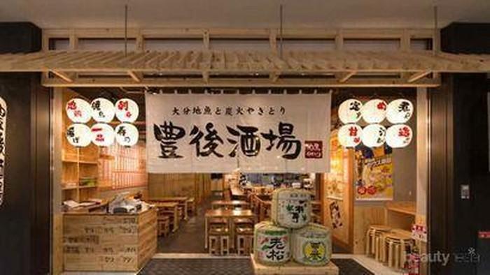 Tingkatkan Imunitas Tubuh dengan Makanan Superfood Ala Jepang Ini!