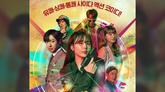 Drama Korea Good Casting