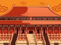 INFOGRAFIS: Fakta Menarik Kota Terlarang China