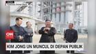 VIDEO: Kim Jong Un Muncul di Depan Publik
