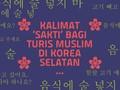 Kalimat 'Sakti' bagi Turis Muslim di Korea Selatan