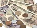 Pemerintah Terbitkan Surat Utang Cari Dana 100 M Yen Jepang