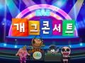 Tren Streaming Ancam Acara Hiburan Terlama Korea Selatan