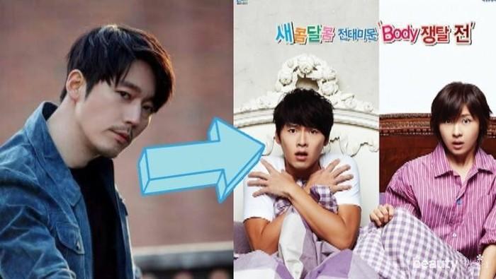 Aktor-Aktris Korea Ini Tolak Tawaran Membintangi Drama Populer, Kenapa?