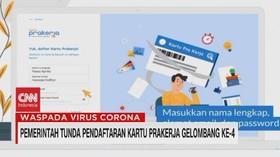 VIDEO: Pendaftaran Kartu Prakerja Gelombang ke-4 Ditunda