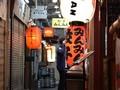 VIDEO: Darurat Covid Dicabut, Wisata Malam Jepang Hidup Lagi