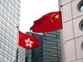 Hong Kong Diusik, China Balas Sanksi Anggota Kongres AS