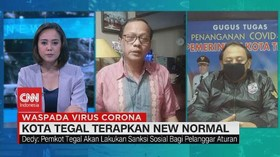 VIDEO: Kota Tegal Terapkan New Normal
