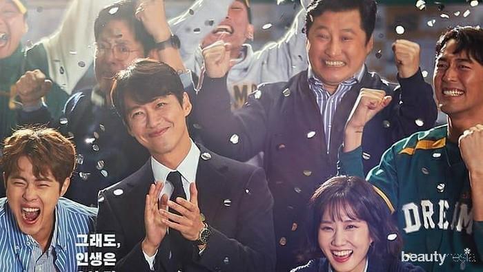 Kalahkan Crash Landing on You, Drama Hot Stove League Pemenang Baeksang Arts Awards 2020!