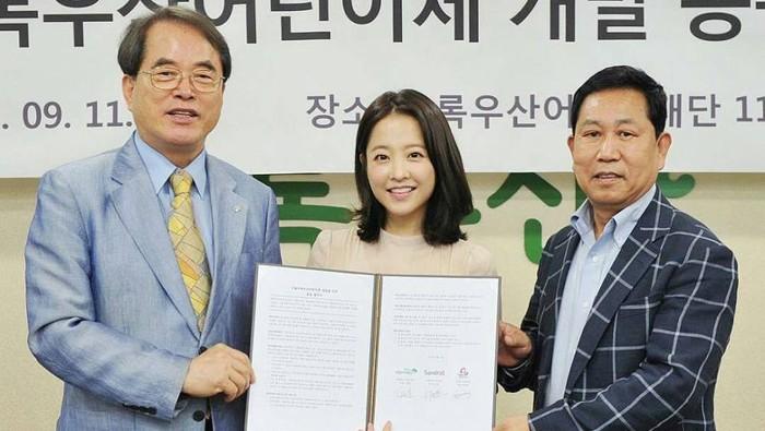 Selain sukses dalam dunia akting, Park Bo Young juga kerap menjadi duta sosial dalam untuk acara amal ataupun peduli sosial. Contohnya Korea National Police Hospital, 15th Puchon International Fantastic Film Festival (PiFan). Wah, tak cuma cantik tapi berprestasi!(Foto: instagram.com/parkboyoungzone)
