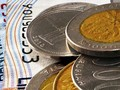 Melihat Potensi Investasi di Koin Rp1.000 Bergambar Sawit