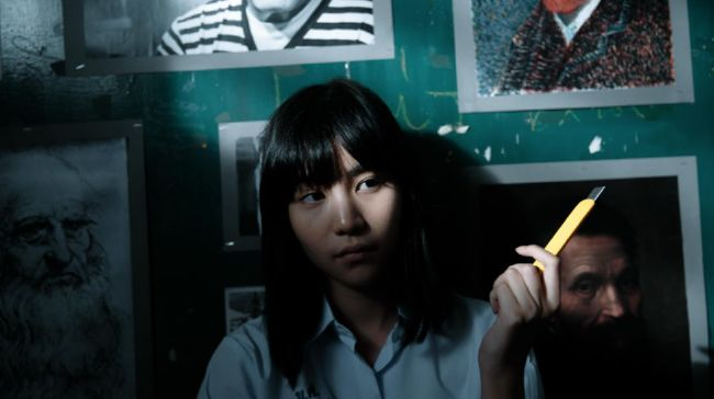 Girl From Nowhere, dok: GMM Grammy-Sour Bangkok