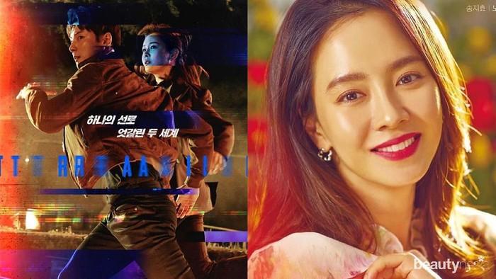 Romance Hingga Thriller, Ini List Drama Korea yang Tayang Juli 2020