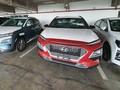 Hyundai Percaya Indonesia Lompati Hybrid, Pilih Mobil Listrik