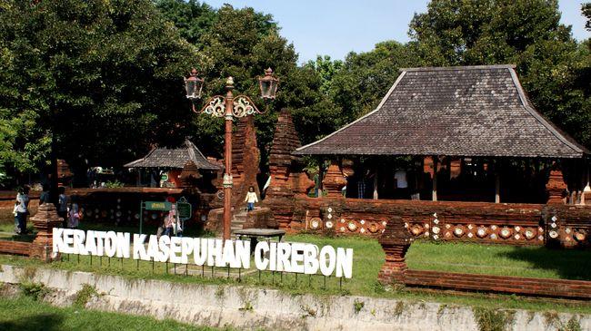 Pemkot Cirebon mengeluarkan rekomendasi agar gelaran Muludan yang biasa diselenggarakan keraton di wilayah mereka ditiadakan demi mencegah penyebaran corona.
