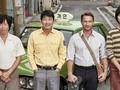 Live Streaming A Taxi Driver, K Movie Trans7 2 Juli